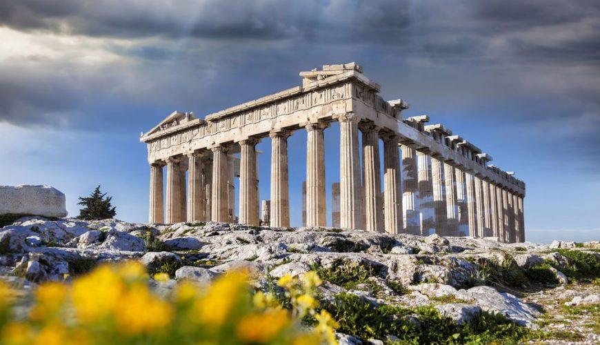 اليونان 4 نجوم قياسية