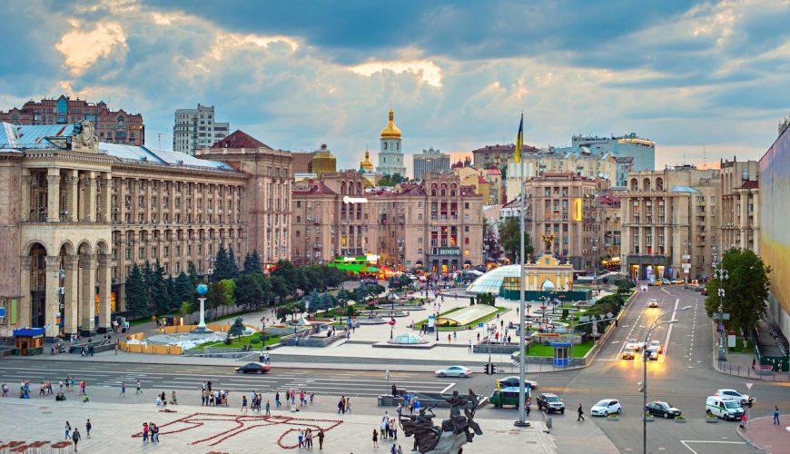 كييف 4 نجوم قياسية