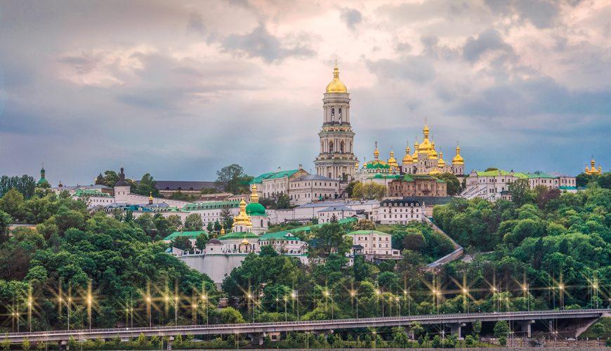 Kiev 5 Stars Luxury