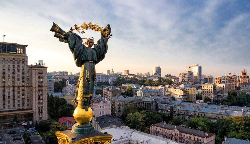 كييف 5 نجوم استثنائية